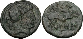 Hispania. AE 24 mm. Late 2nd century BC. D/ Bearded head right; dolphin behind. R/ Warrior, holding spear, on horseback right. AE. g. 7.71 mm. 24.00 V...