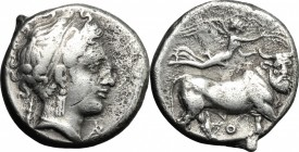 Greek Italy. Central and Southern Campania, Neapolis. AR Didrachm, 320-300 BC. D/ Head of nymph Parthenope right; behind, club. R/ Man-headed bull adv...