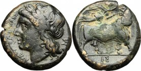 Greek Italy. Central and Southern Campania, Neapolis. AE 19 mm. 275-250 BC. D/ Head of Apollo left, laureate. R/ Man-headed bull advancing right; abov...