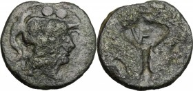 Greek Italy. Northern Apulia, Venusia. AE Sextans, circa 210 BC. D/ Head of Athena right, wearing crested Corinthian helmet; two pellets above. R/ VE ...