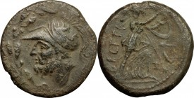 Greek Italy. Bruttium, Brettii. AE Double unit, 208-203 BC. D/ Head of Ares left, helmeted, in laurel wreath. R/ Athena advancing right, holding large...