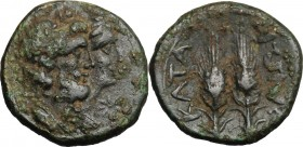 Sicily. Katane. AE 17mm, 2nd-1st century BC. D/ Jugate heads of Serapis and Isis right. R/ Two corn-ears. CNS III, 23. AE. g. 1.66 mm. 17.00 VF.