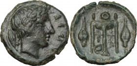 Sicily. Leontini. AE Tetras, 405-402 BC. D/ Head of Apollo right, laureate; behind, laurel leaf. R/ Tripod; to either side, grain of barley; at foot, ...