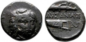 KINGS OF MACEDON. Pausanias (395/4-393 BC). Ae.  Condition: Very Fine  Weight: 1.5 gr Diameter: 12 mm