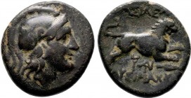 THRACE. Lysimacheia. Ae (Circa 309-220 BC).  Condition: Very Fine  Weight: 5.4 gr Diameter: 20 mm