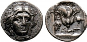 Rhodos, Rhodes AR Drachm. Circa 229-205 BC. Eukrates, magistrate. Head of Helios facing slightly right / Rose flanked by P - O; tripod to left,   Cond...
