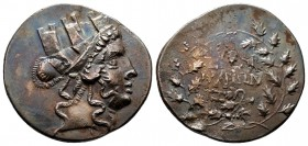 Ionia SMYRNA, Tetradrachm after 190, Attic standard, AR . Obv. Turreted head of Cybele right, long hair in three braids, the one in the centre tied up...