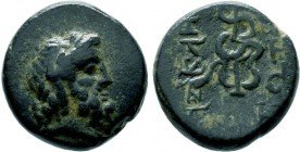 Pergamon , Mysia. AE c. 2nd to 1st Century BC.  Condition: Very Fine  Weight: 4.4 gr Diameter: 16 mm