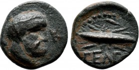 Pisidia Selge Æ / Club and Thunderbolt, 2nd-1st cent. BC  Condition: Very Fine  Weight: 2.3 gr Diameter:15 mm