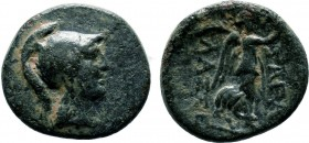 Pisidia, Sagalassos, c. 1st century AD. Æ   Condition: Very Fine  Weight: 2.4 gr Diameter:16 mm