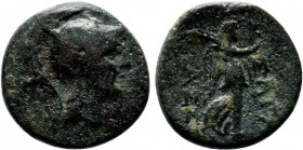 Pisidia, Sagalassos, c. 1st century AD. Æ   Condition: Very Fine  Weight: 3.0 gr Diameter:15 mm