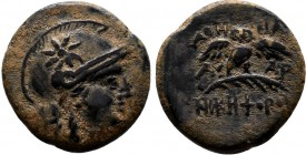 MYSIA. Pergamon. Ae (Circa 200-133 BC). Obv: Head of Athena right, wearing helmet decorated with star. Rev: AΘHNAΣ / K Σ / NIKHΦOPOY. Owl standing fac...