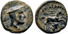 KINGS OF CAPPADOCIA. Ariaramnes, circa 280-230 BC. AE . Head of Ariaramnes to right, wearing bashlyk. Rev. Δ-H AP[IAPA]MNOY Ariaramnes on horseback ri...