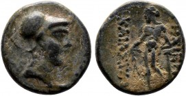 SELEUKID KINGS OF SYRIA. Seleukos II Kallinikos (246-225 BC). Ae.  Condition: Very Fine  Weight: 1.8 gr Diameter: 15 mm