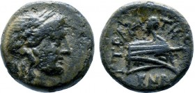 Greek Coin, Ae c. 500-420 BC. RARE!  Condition: Very Fine  Weight: 1.2gr Diameter:10 mm