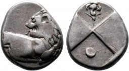 The Thracian Chersonese. Chersonesos circa 386-338 BC. Hemidrachm AR  Condition: Very Fine  Weight: 2.4 gr Diameter: 15 mm