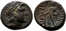 Bithynian Kingdom, Bithynia. Nicomedia. Prusias II. 182-149 B.C. AE Nicomedia mint. Head of Prusias II right wearing winged diadem / ΒΑΣΙΛΕΩΣ / ΠΡΟΥΣΙ...
