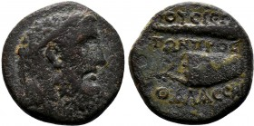BITHYNIA, Kings of. Prusias II . 182-149 BC. Æ   Condition: Very Fine  Weight: 9 gr Diameter:23 mm