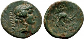 BITHYNIA. Nicaea. Augustus (27 BC-AD 14). Thorius Flaccus, pcorconsul.