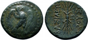 BITHYNIA, Kings of. Prusias II . 182-149 BC. Æ   Condition: Very Fine  Weight: 4.2 gr Diameter: 20 mm