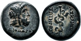 MYSIA. Pergamon. Ae (Mid-late 2nd century BC). Diodoros, magistrate.  Condition: Very Fine  Weight: 4.3 gr Diameter: 15 mm