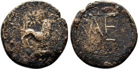 KINGS OF BOSPOROS. Polemo I (Circa 37-8 BC). AE. Pantikapaion.Obv: Lion springing right; star above.Rev: Monogram of Polemo.MacDonald 230; HGC 7, 348....