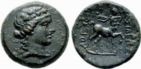 BITHYNIA, Kings of. Prusias II . 182-149 BC. Æ   Condition: Very Fine  Weight: 6.5 gr Diameter: 20 mm