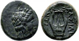 SELEUKID KINGDOM. Antiochos II Theos (261-246 BC). Ae. Sardes.  Condition: Very Fine  Weight: 2.6 gr Diameter: 13 mm