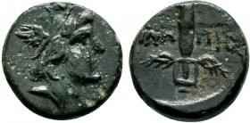 PAPHLAGONIA. Sinope. Ae (Circa 120-100 BC).  Condition: Very Fine  Weight: 2.0 gr Diameter:12 mm