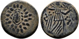 PONTOS. Amisos. Ae (85-65 BC).   Condition: Very Fine  Weight: 4.2 gr Diameter:20 mm