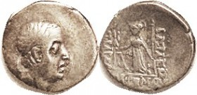 Ariobarzanes I, 96-63 BC, Drachm, Old Head r/Athena stg l, S7302; F-VF/F, sl off-ctr, good strong portrait, ltly toned. (A F+ brought $106 in my 3/13 ...
