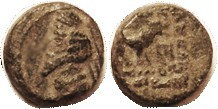 Phraates IV, Æ12 Chalkos, 51.51, Rev Lion rt, monogram; AVF/F, rev off-ctr, greenish patina with earthen hilighting. Ex Triskeles as VF. (A F brought ...