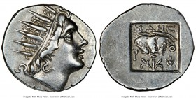 CARIAN ISLANDS. Rhodes. Ca. 88-84 BC. AR drachm (16mm, 11h). NGC AU. Plinthophoric standard, Maes, magistrate. Radiate head of Helios right / MAHΣ, ro...