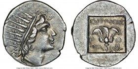 CARIAN ISLANDS. Rhodes. Ca. 88-84 BC. AR drachm (15mm, 12h). NGC Choice XF★. Plinthophoric standard, Euphanes, magistrate. Radiate head of Helios righ...