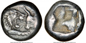 LYDIAN KINGDOM. Croesus (561-546 BC). AR hemihecte or 1/12 stater (7mm). NGC Choice VF. Persic standard, Sardes. Confronted foreparts of lion on left ...