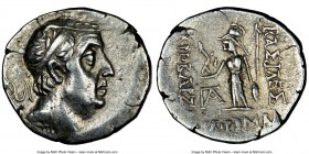 CAPPADOCIAN KINGDOM. Ariobarzanes I Philoromaeus (96-66/3 BC). AR drachm (18mm, 12h). NGC Choice XF Eusebeia under Mount Argaeus, dated Year 30, 31 or...