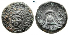 Kings of Macedon. Salamis. Antigonos I Monophthalmos 320-301 BC. Struck under Demetrios I Poliorketes. Unit Æ