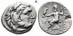 "Kings of Macedon. Abydos. Alexander III ""the Great"" 336-323 BC. Struck under Antigonos I Monophthalmos. Drachm AR"