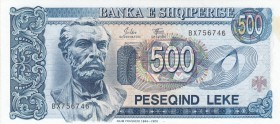 Albania, 500 Leke, 1994, UNC, p57a