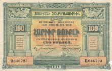 Armenia, 100 Rubles, 1919, POOR, p31 