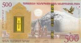 Armenia, 500 Dram, 2017, UNC, p60a, FOLDER