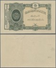 Afghanistan: Afghanistan Treasury 1 Caboulis (Rupee) ND(1928), P.14a, seldom offered banknote in great original shape, just some soft diagonal folds a...
