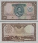 Afghanistan: 1000 Afghanis SH1318 ND(1939), P.27A, perfect condition with a few tiny creases at left and right border outside the frame of the note. C...