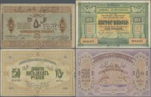 Armenia: Set with 4 banknotes Armenia and Azerbaijan with 50, 100, 250 and 500 Rubles P.31, 2, 6, 7 in F- to VF condition. (4 pcs.)
