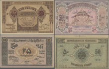 Azerbaijan: Set with 4 banknotes 25, 50, 100 and 500 Rubles 1919, P.1, 2, 7, 9 in UNC condition. (4 pcs.)