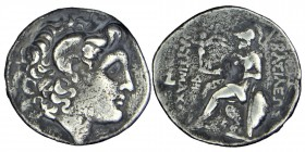KINGS OF THRACE, Lysimachos (305/281) BC.
