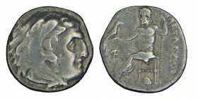 Kings of Macedon, The Great Antigonos I, (320-306) BC. Sılver drachm. as strategos of Asia or 306-301 BC as King. Head of Heraklesright, wearing lion ...