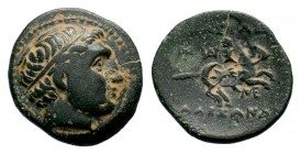 Kings of Macedon. Philip II (359-336 BC). AE  Condition: Very Fine  Weight: 3,26 gr Diameter: 18,40 mm