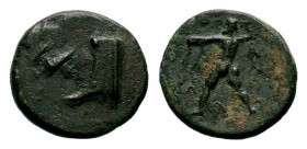 Kings of Macedon. Demetrios I Polorketes / Nike on Prow, 306-285 BC Condition: Very Fine  Weight: 1,97 gr Diameter: 14,00 mm