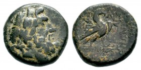 LYDIA. Tralleis. Ae (2nd-1st centuries BC). Condition: Very Fine  Weight: 7,77 gr Diameter: 19,40 mm